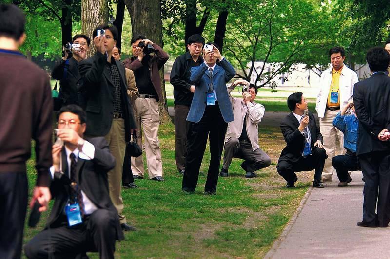 Internationale Fans aus Peking