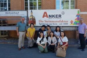 Japanische Deligation zu Besuch in der Ankerstein Manufaktur